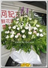 F002-悼念花籃(馬尾,百合)