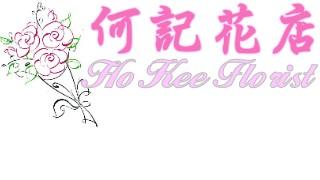 Ho Kee Florist