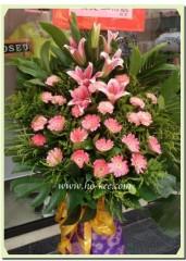 H010- 粉紅系列 (火百合,太陽花,康乃馨)